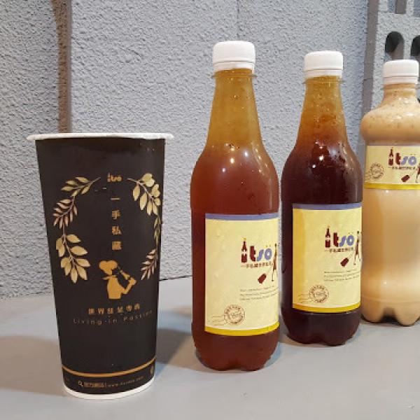 台南市 美食 餐廳 咖啡、茶 中式茶館 一手私藏世界紅茶(赤崁店)