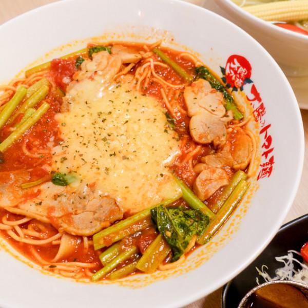 台南市 美食 餐廳 異國料理 日式料理 太陽蕃茄拉麵-西門店