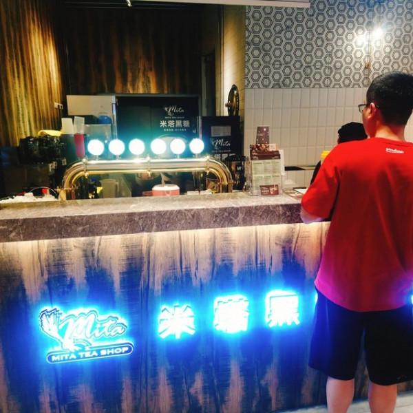 台北市 美食 餐廳 烘焙 蛋糕西點 米塔黑糖烘焙專賣微風南山店
