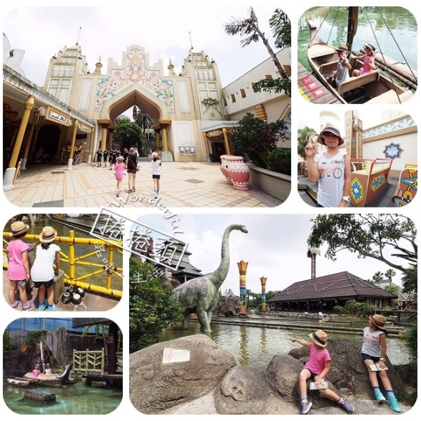 新竹縣 觀光 動物園‧遊樂園 歷久彌新,記憶傳承的六福村主題遊樂園!