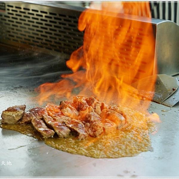 台中市 餐飲 燒烤‧鐵板燒 鐵板燒 上紅鐵板創意料理