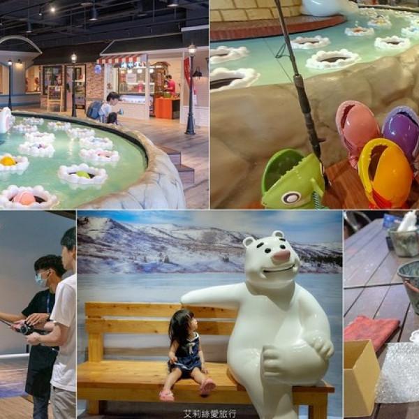 台中市 觀光 觀光工廠‧農牧場 【台灣首座釣魚觀光工廠】寶熊漁樂碼頭。