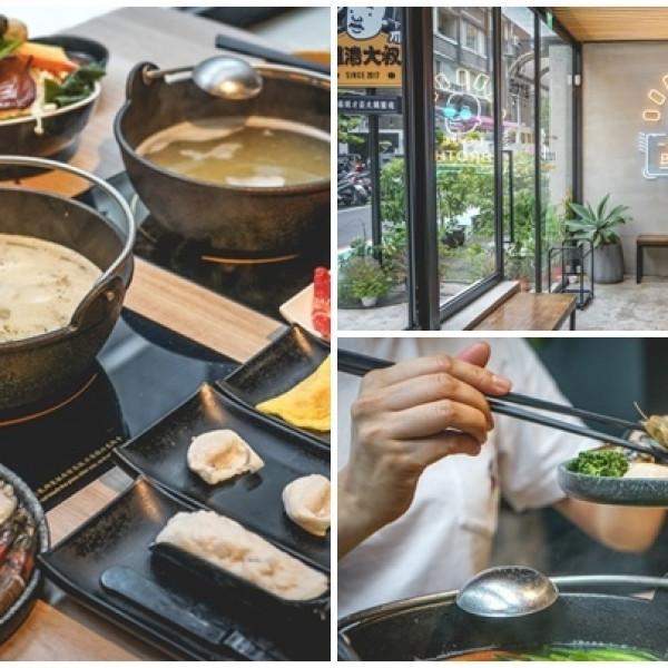 台北市 美食 餐廳 火鍋 涮涮鍋 雞湯大叔-忠孝店