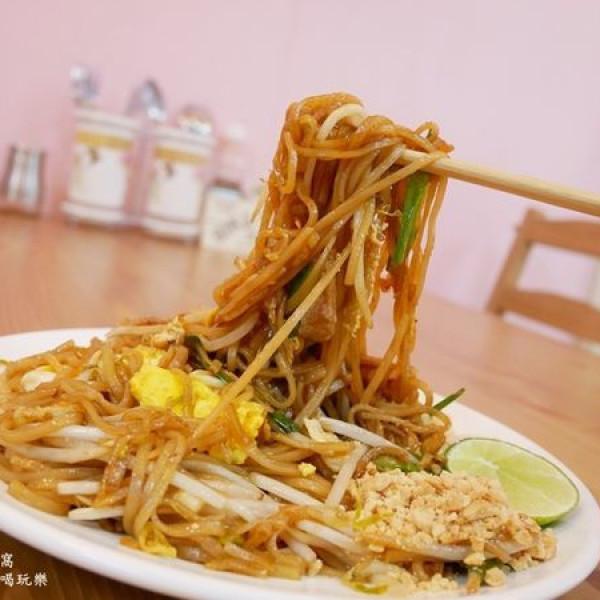 桃園市 美食 餐廳 異國料理 泰式料理 阿布THAI