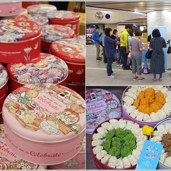 桃園市 美食 攤販 甜點、糕餅 愛威鐵盒餅乾 期間限定快閃店 (2019年10月3日~10月16日)