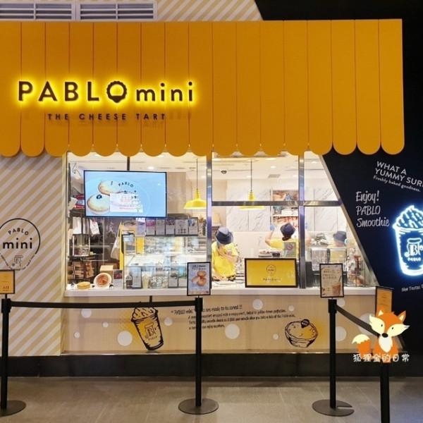 台中市 美食 攤販 甜點、糕餅 PABLO mini 台中中港新光店