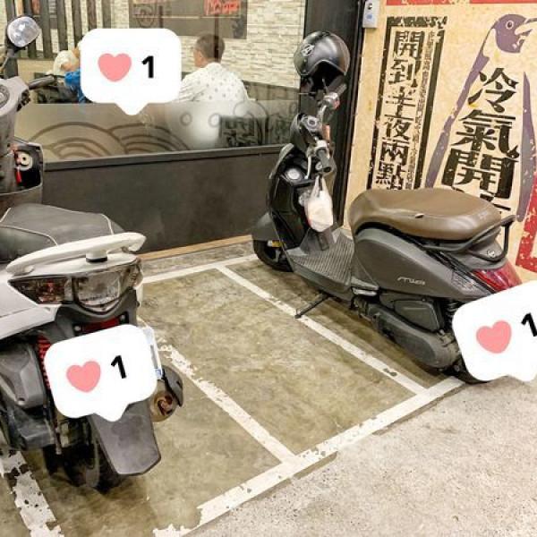 雲林縣 美食 餐廳 火鍋 涮涮鍋 五鮮級平價鍋物(北港店)