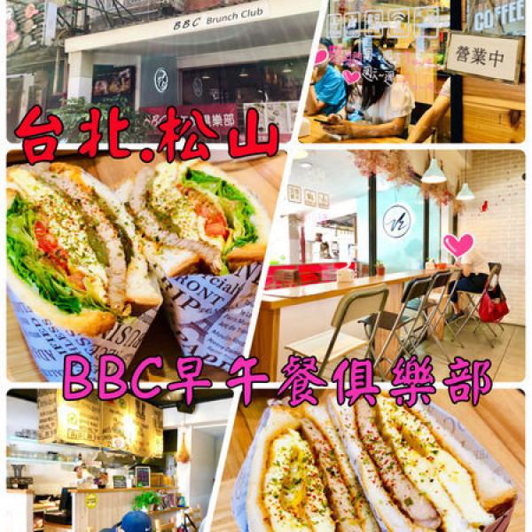 台北市 美食 餐廳 異國料理 美式料理 BBC早午餐俱樂部