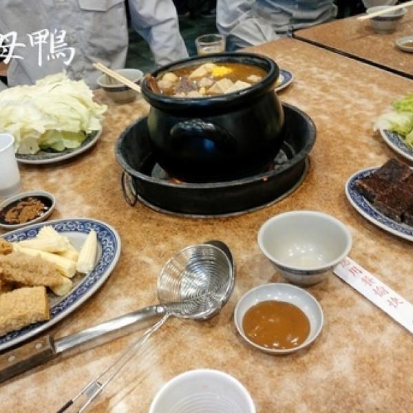 新北市 餐飲 鍋物 薑母鴨‧羊肉爐 薑母鴨