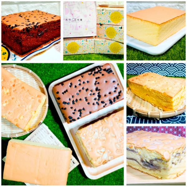 新北市 美食 餐廳 烘焙 蛋糕西點 大川本鋪古早味現烤蛋糕永和店