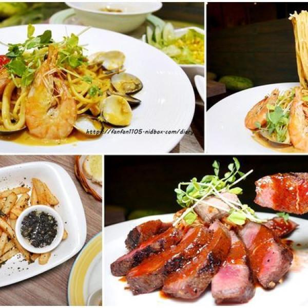 新北市 餐飲 義式料理 好久不見義式廚房