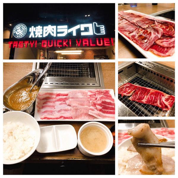 台北市 美食 餐廳 餐廳燒烤 焼肉LIKE