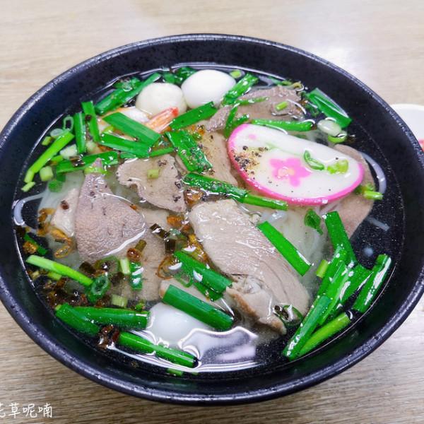 新北市 美食 餐廳 異國料理 泰式料理 區運越南河粉美食