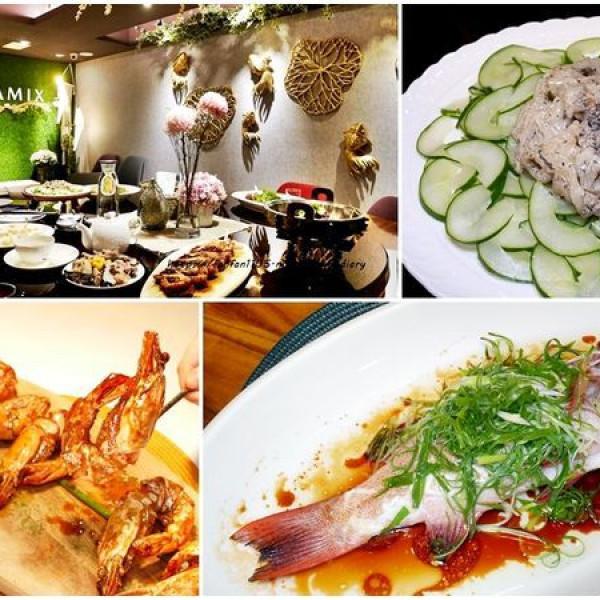 台北市 美食 餐廳 異國料理 異國料理其他 念家廚 & Dreamix Home