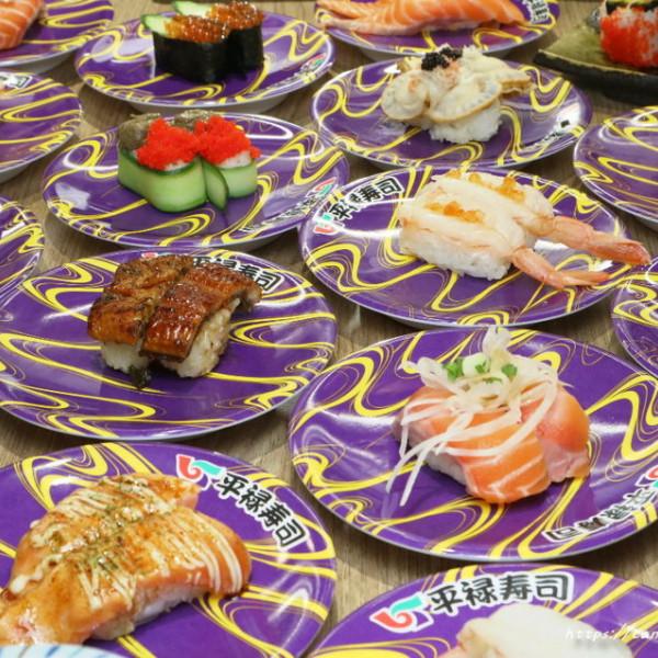 台中市 美食 餐廳 異國料理 日式料理 平祿壽司(平禄寿司)