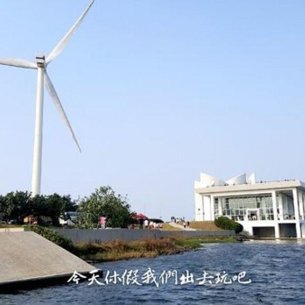 彰化縣 休閒旅遊 景點 景點其他 慶安水道自然生態步道