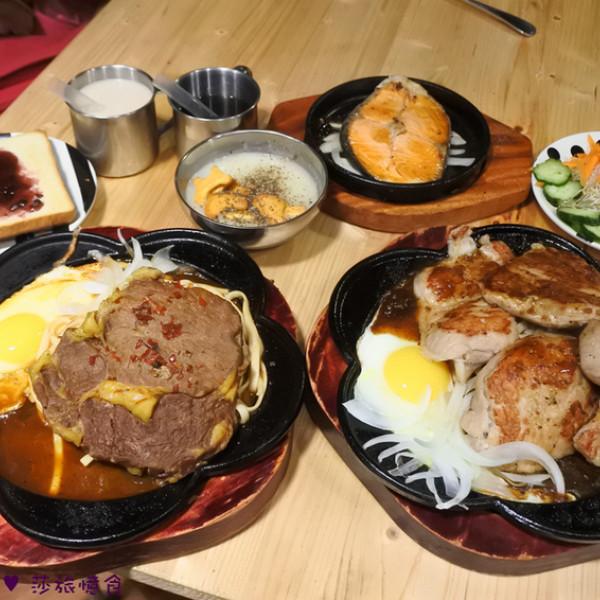 台南市 美食 餐廳 異國料理 美式料理 19號倉庫牛排