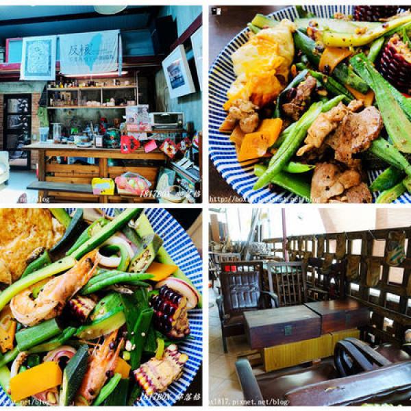 台中市 美食 餐廳 咖啡、茶 咖啡館 坂街