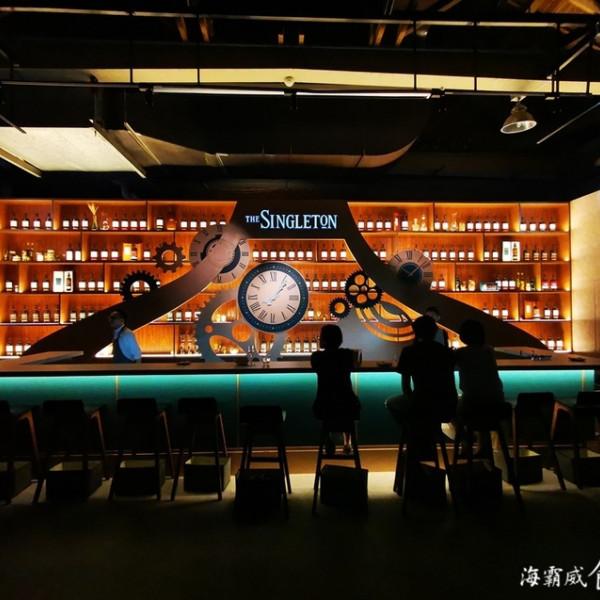 台北市 美食 餐廳 飲酒 Lounge Bar 蘇格登 慢吧 Wait Bar