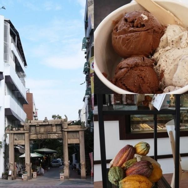 台南市 美食 餐廳 飲料、甜品 冰淇淋、優格店 阿信巧克力農場台南店