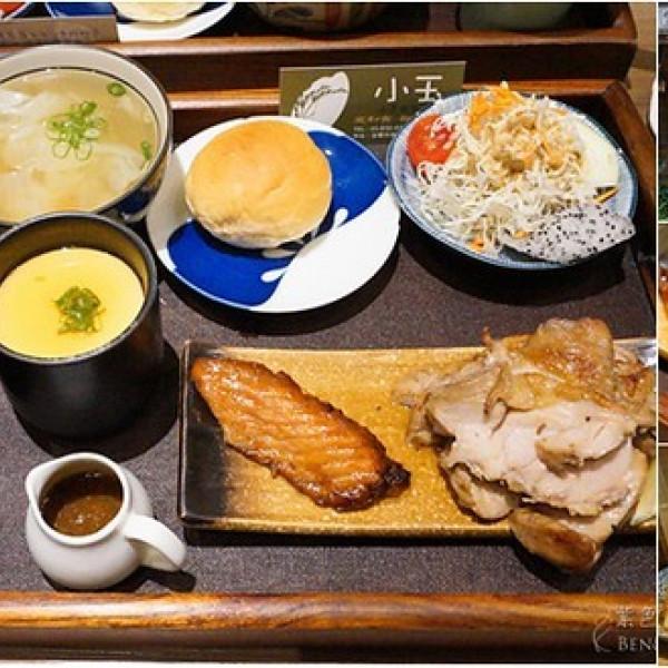 宜蘭縣 餐飲 日式料理 小玉定和食