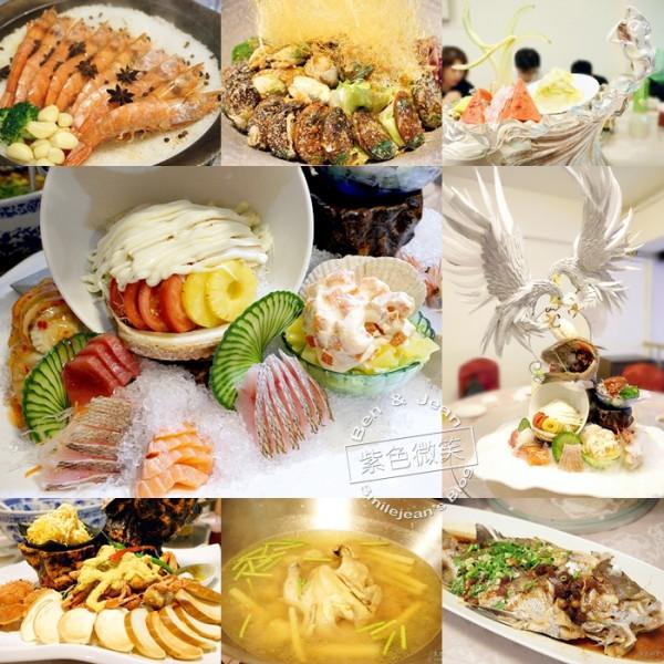 宜蘭縣 餐飲 台式料理 宜蘭千藝創意料理