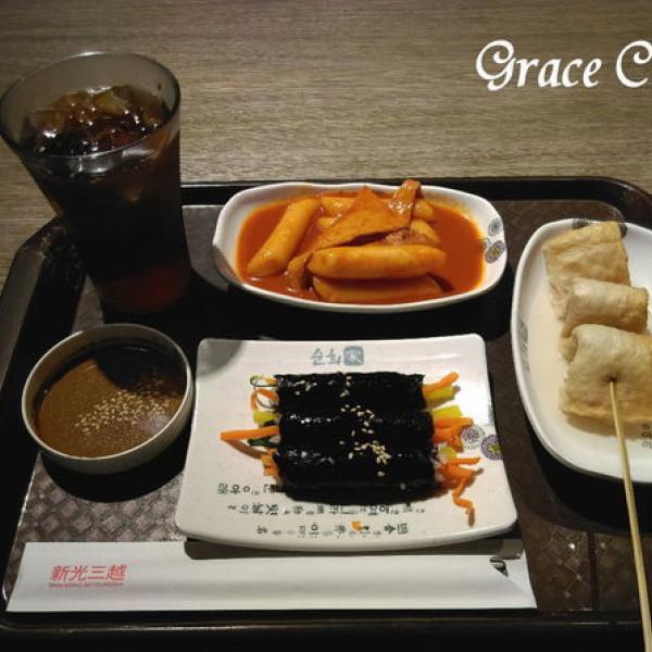 台北市 美食 餐廳 異國料理 韓式料理 順喜家台灣一號店(순희家)