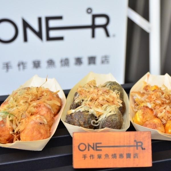 高雄市 美食 餐廳 中式料理 小吃 ONE-R 章魚燒