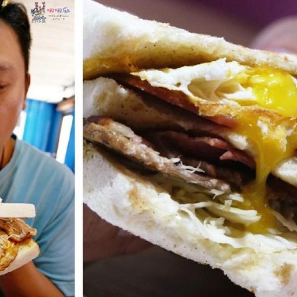 桃園市 美食 餐廳 速食 早餐速食店 豬太郎炭烤吐司