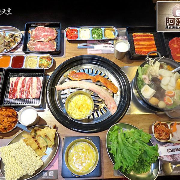 台北市 餐飲 燒烤‧鐵板燒 燒肉燒烤 阿豬媽(西門店)