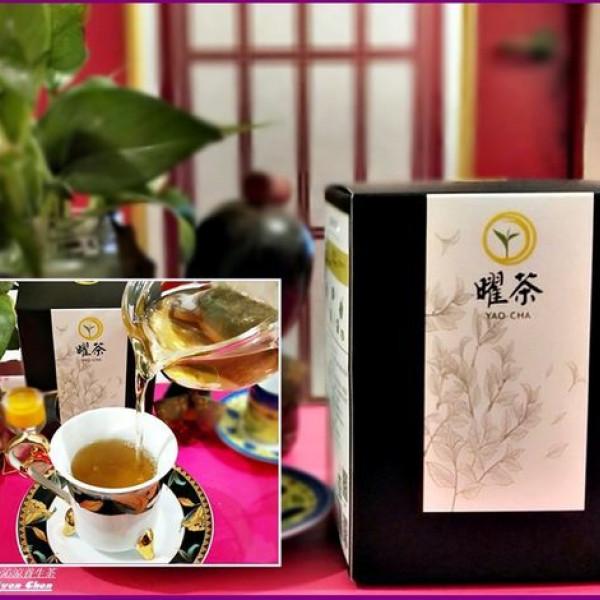 台北市 購物 其他 曜茶國際股份公司