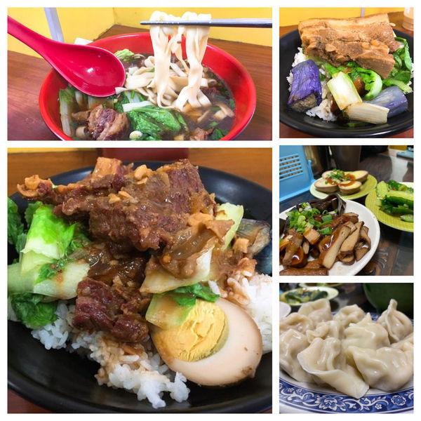 台北市 餐飲 麵食點心 上海市牛肉麵