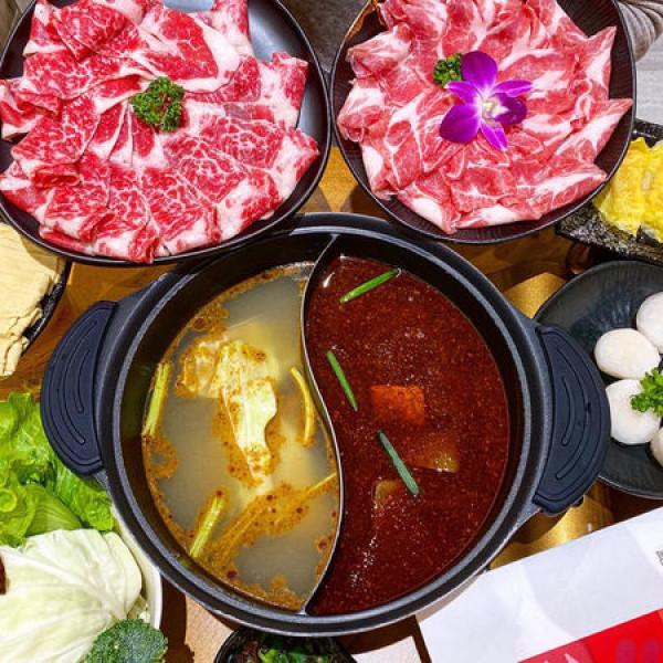台北市 美食 餐廳 火鍋 麻辣鍋 辣椒多一點
