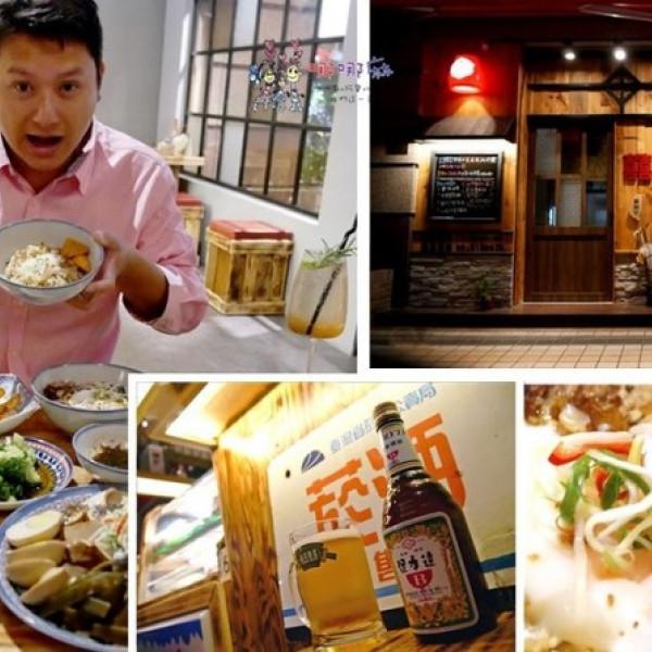 桃園市 美食 餐廳 中式料理 台菜 囍翻台式小酒館