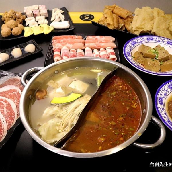 台南市 餐飲 鍋物 其他 慈禧川味麻辣火鍋