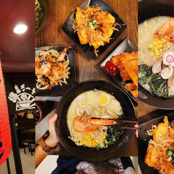 嘉義市 美食 餐廳 異國料理 滿龍拉麵