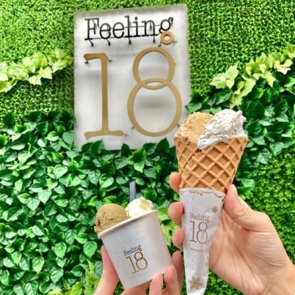 南投縣 餐飲 飲料‧甜點 甜點 Feeling18-18度C巧克力工房