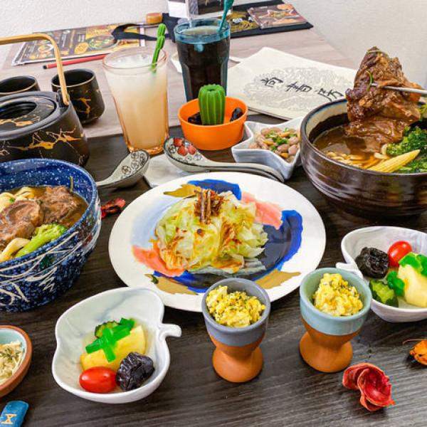 台北市 美食 餐廳 中式料理 麵食點心 牛脾氣參瑟藝翔食佐宮坊