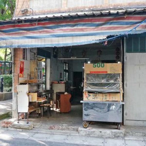台北市 美食 餐廳 速食 早餐速食店 洪文豆漿小吃店