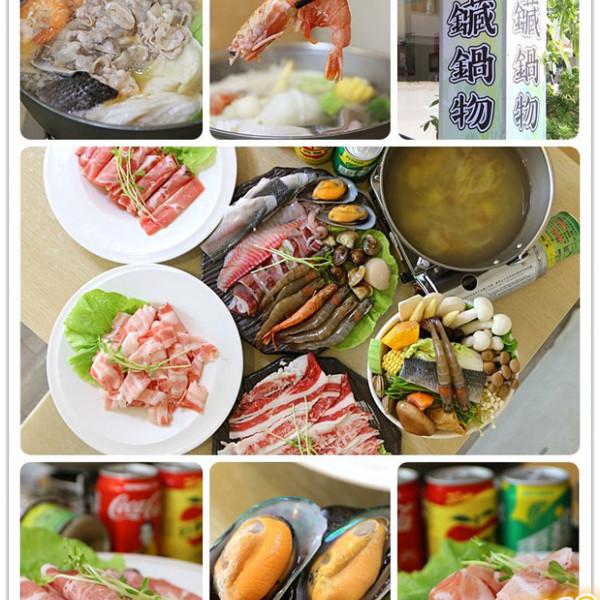 台南市 餐飲 鍋物 其他 森鑶鍋物
