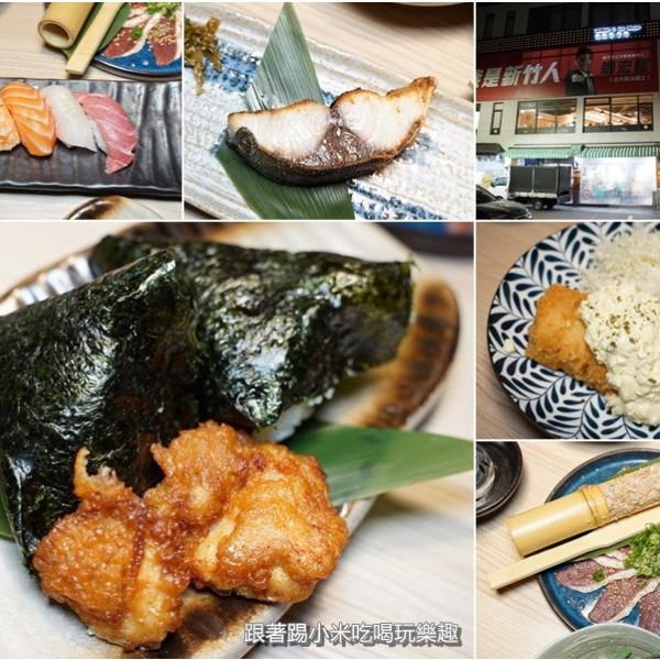 新竹市 餐飲 日式料理 川上和食日本料理