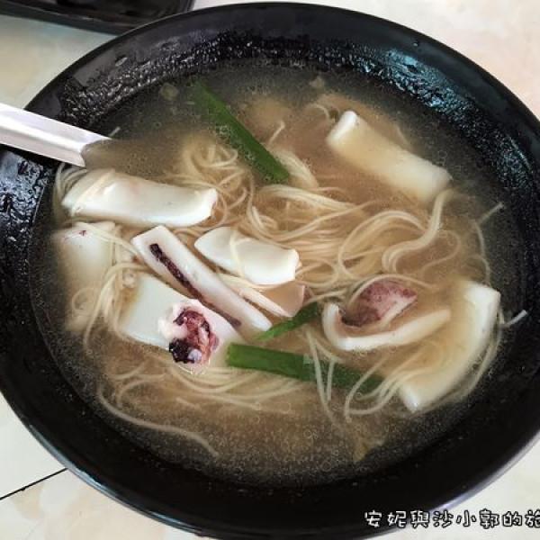 澎湖縣 美食 餐廳 中式料理 小吃 吹蚵仔