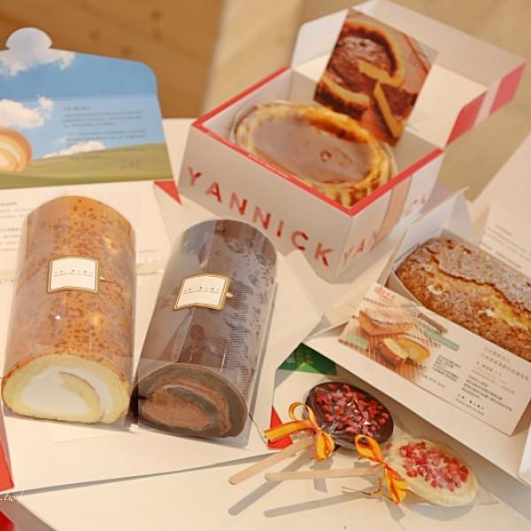 雲林縣 美食 餐廳 烘焙 蛋糕西點 亞尼克虎尾店