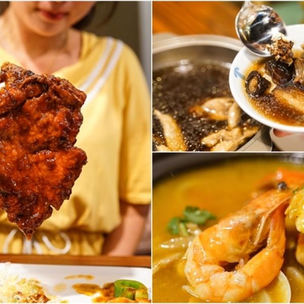 花蓮縣 美食 餐廳 中式料理 中式料理其他 二食六廚房