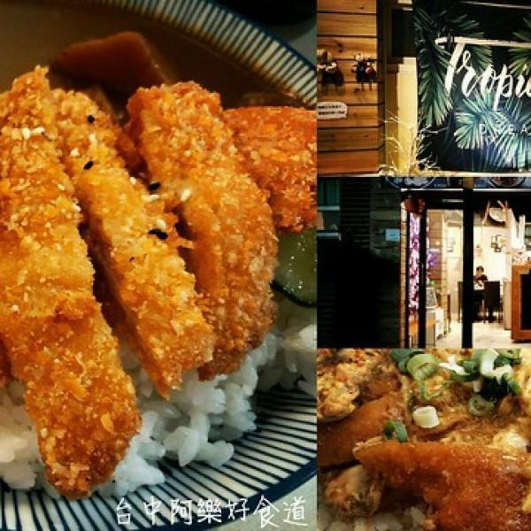 台中市 美食 餐廳 中式料理 微笑茶米