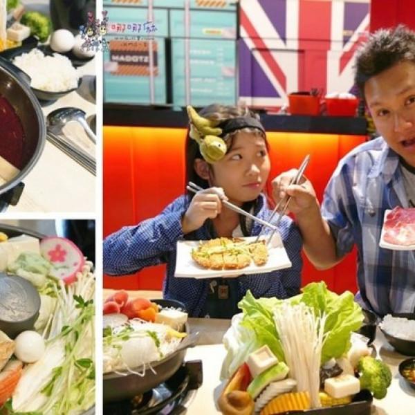桃園市 美食 餐廳 火鍋 涮涮鍋 麻豆子健康湯鍋-南豐店