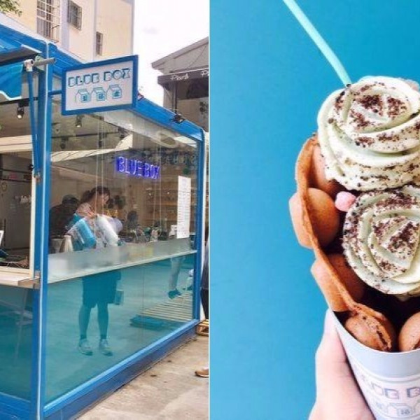 台中市 餐飲 飲料‧甜點 冰店 藍箱處 Blue Box - 分子冰淇淋雞蛋仔
