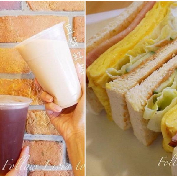 台北市 餐飲 早.午餐、宵夜 西式早餐 兔司兔司碳烤三明治