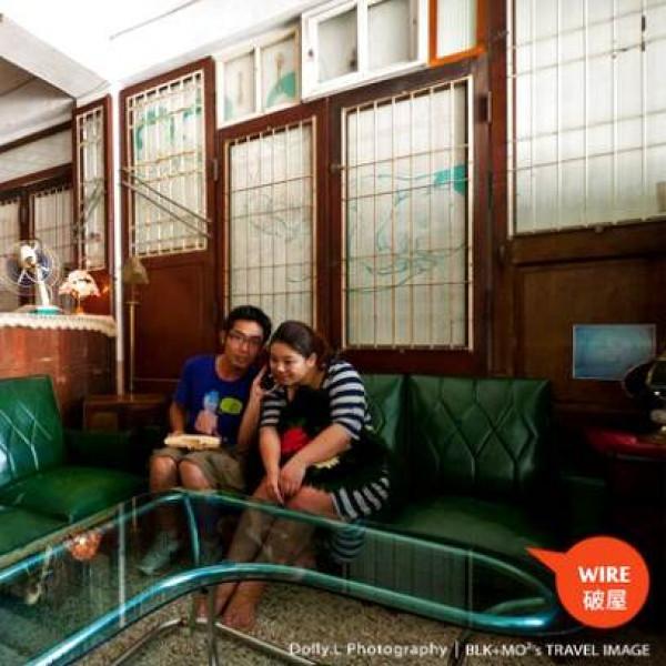台南市 美食 餐廳 咖啡、茶 咖啡館 WIRE破屋