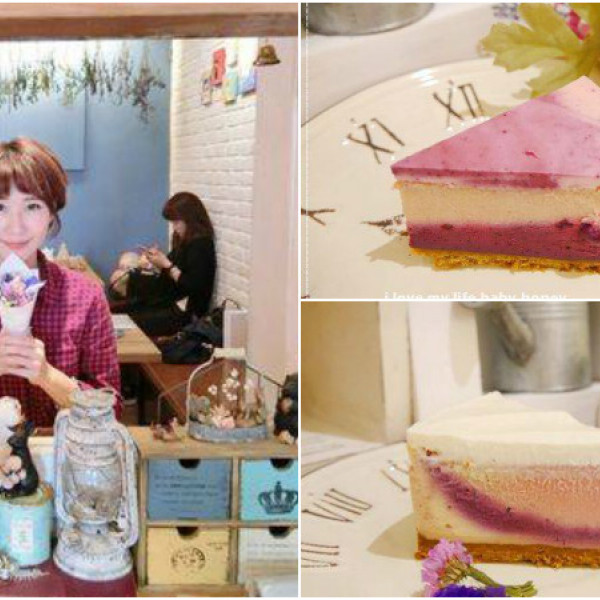 台北市 餐飲 咖啡館 小夢境。little dream Café